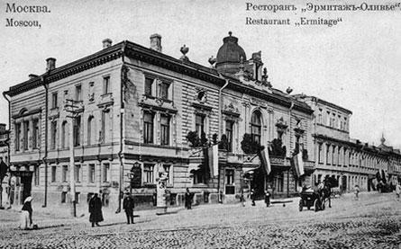 """Ресторан """"Эрмитажъ-Олтвье"""" на Трубной площади"""