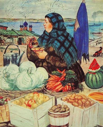 "Б.Кустодиев ""Торговка овощами."""