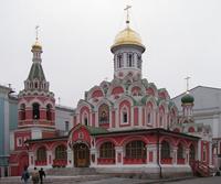 Казанский собор. Москва.